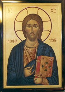 """Christ the Wisdom of God"""